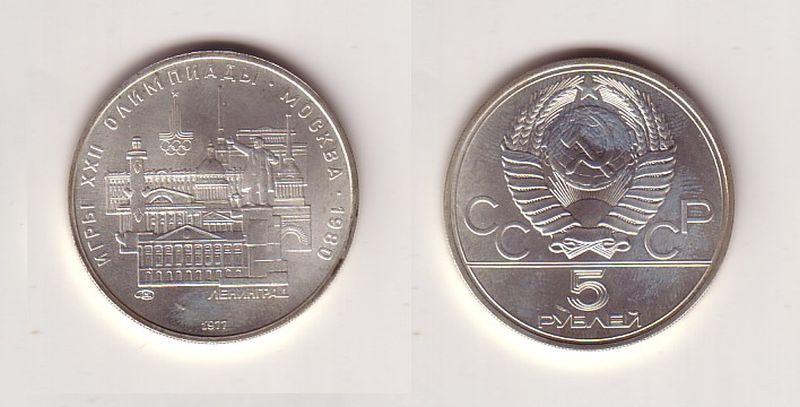 69,-€ ---DER SCHÖNSTE an der NORDSEE- WESTERHEVER LEUCHTTURM aus 3 mm STAHL